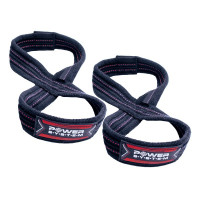 Power System Lifting Straps Figure 8
