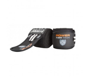 Power System Elbow Wraps Grey